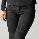 Choisir Pantalon Moto